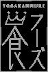 TOSAKANMURI FOODS